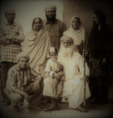 Mar +Yusa with close friends, a family in Srinagar Valley